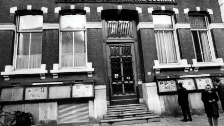 In het gebouw waar vroeger de Nederlandse Dagblad Unie huisde werd jarenlang NRC Handelsblad gemaakt
